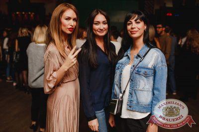 Мот в «Максимилианс» Челябинск, 14 сентября 2017 - Сеть ресторанов «Максимилианс» - 24