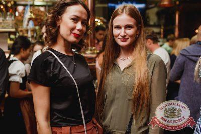 Мот в «Максимилианс» Челябинск, 14 сентября 2017 - Сеть ресторанов «Максимилианс» - 26
