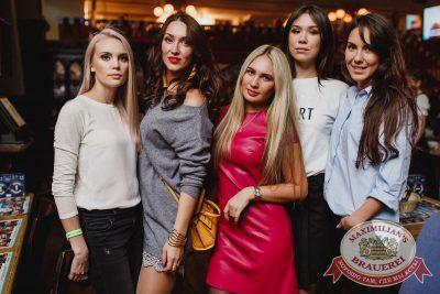 Мот в «Максимилианс» Челябинск, 14 сентября 2017 - Сеть ресторанов «Максимилианс» - 27