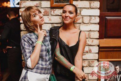 Мот в «Максимилианс» Челябинск, 14 сентября 2017 - Сеть ресторанов «Максимилианс» - 28