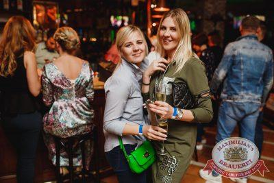 Мот в «Максимилианс» Челябинск, 14 сентября 2017 - Сеть ресторанов «Максимилианс» - 31