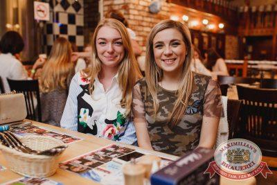 Мот в «Максимилианс» Челябинск, 14 сентября 2017 - Сеть ресторанов «Максимилианс» - 32