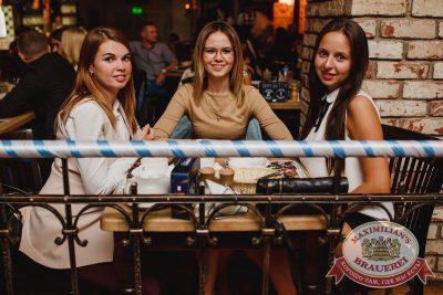 Мот в «Максимилианс» Челябинск, 14 сентября 2017 - Сеть ресторанов «Максимилианс» - 34