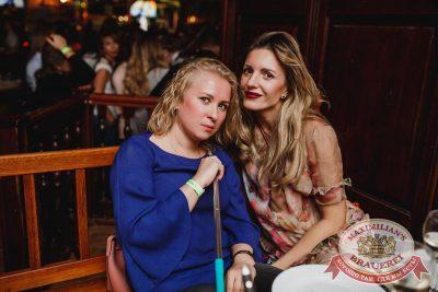 Мот в «Максимилианс» Челябинск, 14 сентября 2017 - Сеть ресторанов «Максимилианс» - 35