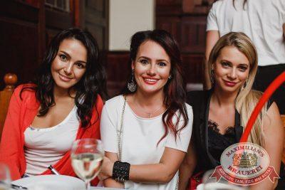 Мот в «Максимилианс» Челябинск, 14 сентября 2017 - Сеть ресторанов «Максимилианс» - 36