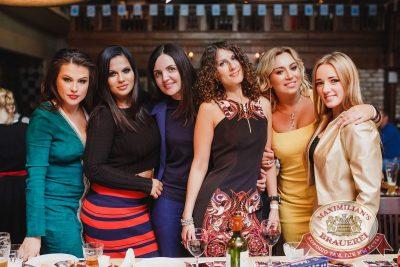 Мот в «Максимилианс» Челябинск, 14 сентября 2017 - Сеть ресторанов «Максимилианс» - 37