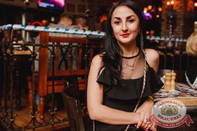 Мот в «Максимилианс» Челябинск, 14 сентября 2017 - Сеть ресторанов «Максимилианс» - 39