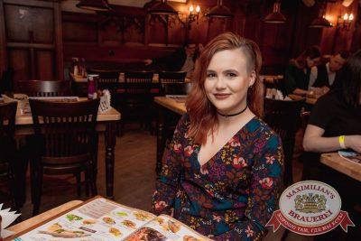 «Моя Мишель» в «Максимилианс» Самара, 23 марта 2017 - Сеть ресторанов «Максимилианс» - 17