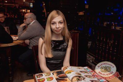 «Моя Мишель» в «Максимилианс» Самара, 23 марта 2017 - Сеть ресторанов «Максимилианс» - 18