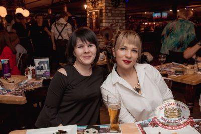 «Моя Мишель» в «Максимилианс» Самара, 23 марта 2017 - Сеть ресторанов «Максимилианс» - 19