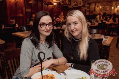 «Моя Мишель» в «Максимилианс» Самара, 23 марта 2017 - Сеть ресторанов «Максимилианс» - 20