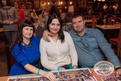 «Моя Мишель» в «Максимилианс» Самара, 23 марта 2017 - Сеть ресторанов «Максимилианс» - 24