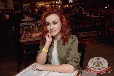«Моя Мишель» в «Максимилианс» Самара, 23 марта 2017 - Сеть ресторанов «Максимилианс» - 29