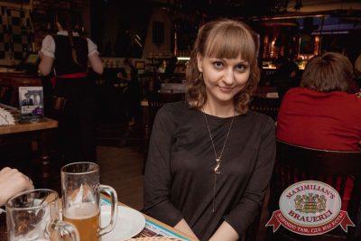 «Моя Мишель» в «Максимилианс» Самара, 23 марта 2017 - Сеть ресторанов «Максимилианс» - 31