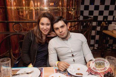 «Моя Мишель» в «Максимилианс» Самара, 23 марта 2017 - Сеть ресторанов «Максимилианс» - 35