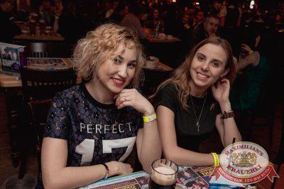 «Моя Мишель» в «Максимилианс» Самара, 23 марта 2017 - Сеть ресторанов «Максимилианс» - 43