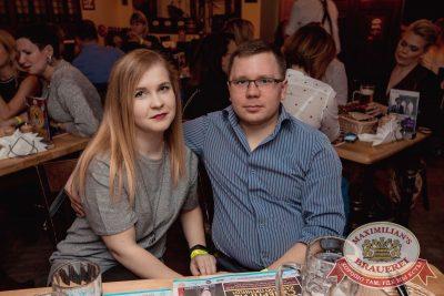 «Моя Мишель» в «Максимилианс» Самара, 23 марта 2017 - Сеть ресторанов «Максимилианс» - 44