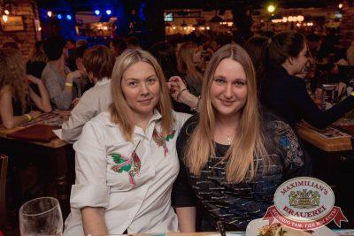 «Моя Мишель» в «Максимилианс» Самара, 23 марта 2017 - Сеть ресторанов «Максимилианс» - 47