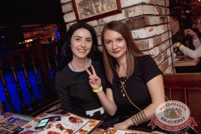 «Моя Мишель» в «Максимилианс» Самара, 23 марта 2017 - Сеть ресторанов «Максимилианс» - 50