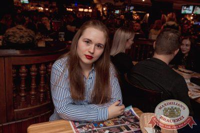 «Моя Мишель» в «Максимилианс» Самара, 23 марта 2017 - Сеть ресторанов «Максимилианс» - 52