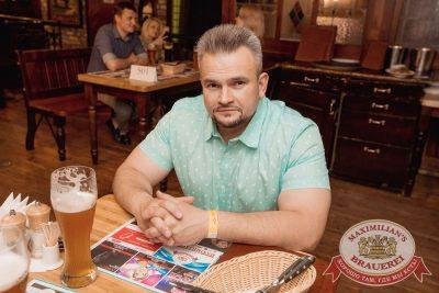 Mr. Credo в «Максимилианс» Самара, 17 мая 2018 - Сеть ресторанов «Максимилианс» - 25