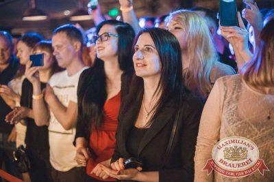 Mr. Credo в «Максимилианс» Самара, 17 мая 2018 - Сеть ресторанов «Максимилианс» - 4
