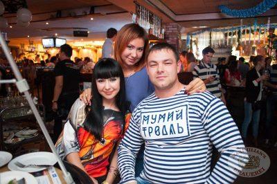 Мумий тролль в «Максимилианс» Самара, 19 сентября 2013 - Сеть ресторанов «Максимилианс» - 04