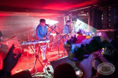 Мумий тролль в «Максимилианс» Самара, 19 сентября 2013 - Сеть ресторанов «Максимилианс» - 18