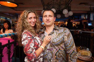 Мумий тролль в «Максимилианс» Самара, 19 сентября 2013 - Сеть ресторанов «Максимилианс» - 19