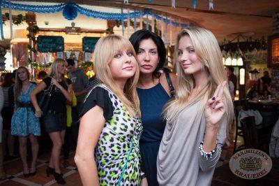 Мумий тролль в «Максимилианс» Самара, 19 сентября 2013 - Сеть ресторанов «Максимилианс» - 25