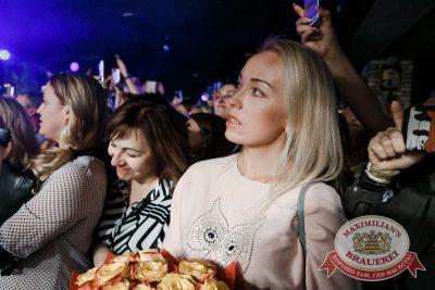 Наргиз в «Максимилианс» Новосибирск, 16 мая 2018 - Сеть ресторанов «Максимилианс» - 14