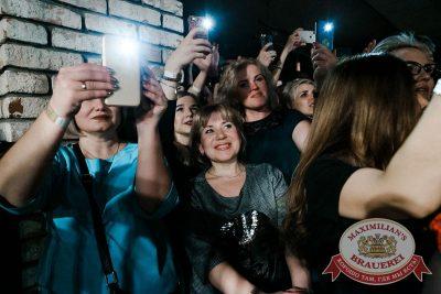 Наргиз в «Максимилианс» Новосибирск, 16 мая 2018 - Сеть ресторанов «Максимилианс» - 16