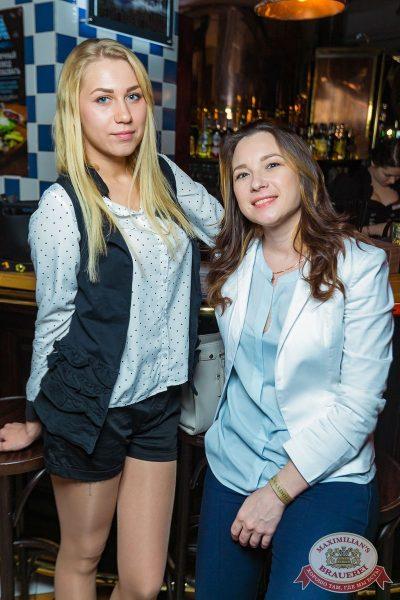 Наргиз в «Максимилианс» Новосибирск, 16 мая 2018 - Сеть ресторанов «Максимилианс» - 23