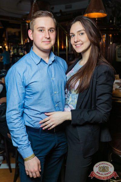Наргиз в «Максимилианс» Новосибирск, 16 мая 2018 - Сеть ресторанов «Максимилианс» - 28