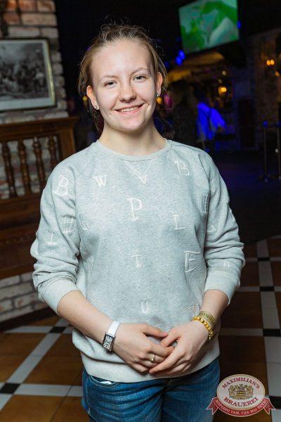 Наргиз в «Максимилианс» Новосибирск, 16 мая 2018 - Сеть ресторанов «Максимилианс» - 30