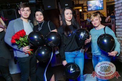 Наргиз в «Максимилианс» Новосибирск, 16 мая 2018 - Сеть ресторанов «Максимилианс» - 34