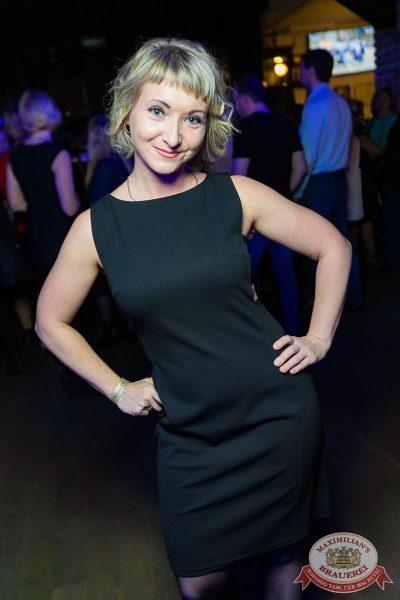 Наргиз в «Максимилианс» Новосибирск, 16 мая 2018 - Сеть ресторанов «Максимилианс» - 39
