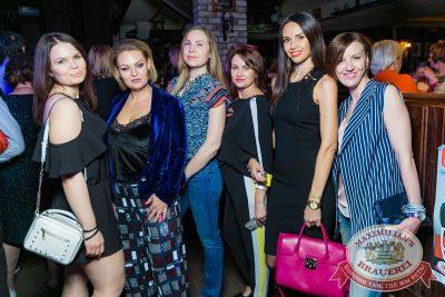 Наргиз в «Максимилианс» Новосибирск, 16 мая 2018 - Сеть ресторанов «Максимилианс» - 42