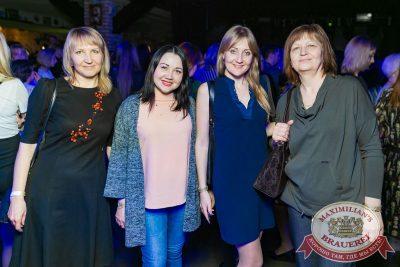 Наргиз в «Максимилианс» Новосибирск, 16 мая 2018 - Сеть ресторанов «Максимилианс» - 43
