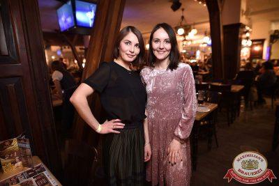 Наргиз в «Максимилианс» Уфа, 31 января 2018 - Сеть ресторанов «Максимилианс» - 13
