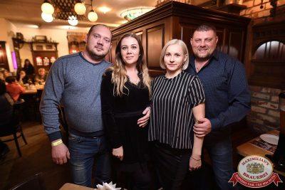 Наргиз в «Максимилианс» Уфа, 31 января 2018 - Сеть ресторанов «Максимилианс» - 15