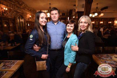 Наргиз в «Максимилианс» Уфа, 31 января 2018 - Сеть ресторанов «Максимилианс» - 17