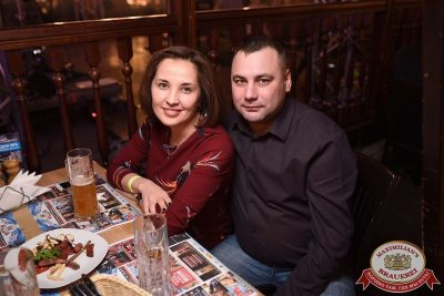Наргиз в «Максимилианс» Уфа, 31 января 2018 - Сеть ресторанов «Максимилианс» - 20