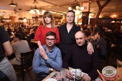 Наргиз в «Максимилианс» Уфа, 31 января 2018 - Сеть ресторанов «Максимилианс» - 22