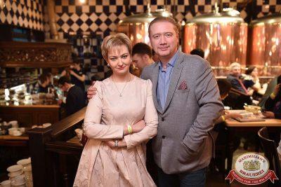 Наргиз в «Максимилианс» Уфа, 31 января 2018 - Сеть ресторанов «Максимилианс» - 25