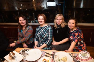 Наргиз в «Максимилианс» Уфа, 31 января 2018 - Сеть ресторанов «Максимилианс» - 29