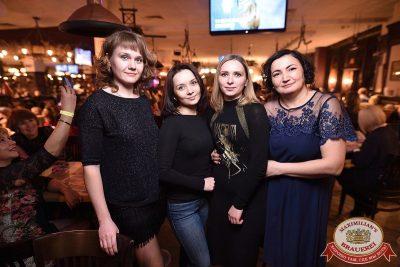 Наргиз в «Максимилианс» Уфа, 31 января 2018 - Сеть ресторанов «Максимилианс» - 30