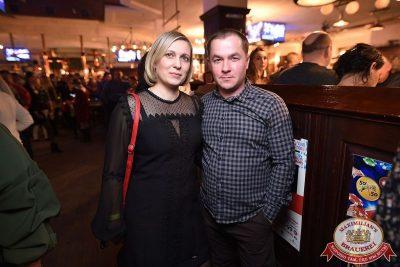 Наргиз в «Максимилианс» Уфа, 31 января 2018 - Сеть ресторанов «Максимилианс» - 31