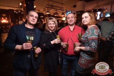 Наргиз в «Максимилианс» Уфа, 31 января 2018 - Сеть ресторанов «Максимилианс» - 34