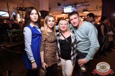 Наргиз в «Максимилианс» Уфа, 31 января 2018 - Сеть ресторанов «Максимилианс» - 36